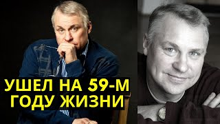 УШЕЛ ИЗ ЖИЗНИ ЗАСЛУЖЕННЫЙ АРТИСТ РОССИИ АКТЕР АЛЕКСАНДР ВОРОБЬЕВ