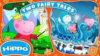 Гиппо 🌼 Две сказки 🌼 Принцесса и дракон & Снежная королева 🌼 Мультфильм для детей