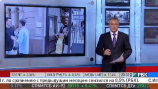 видео В Москве теперь два визовых центра Италии