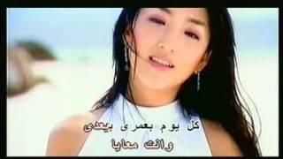 Arabic Karaoke Elissa Kolli Yom Fi 3omri