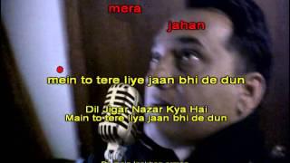 Dil Jigar Nazar karaoke