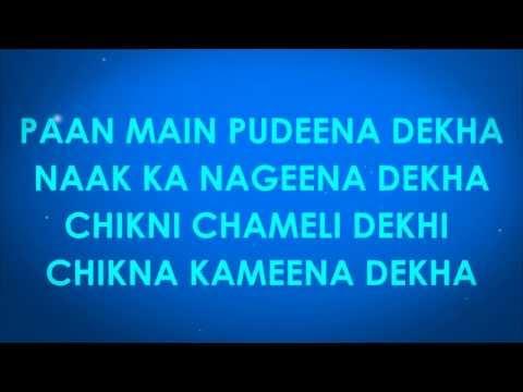 Badtameez Dil   Lyrics Video    Yeh Jawani Hai deewani