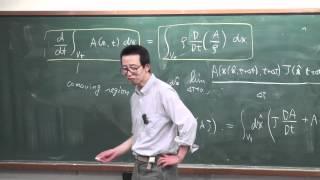 慶應大学 理工学部 講義 数理物理 第二回