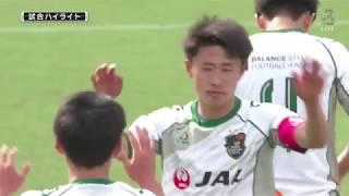 高円宮杯 JFA U-18サッカープレミアリーグ 2018 第1節 FC東京U-18×青森...