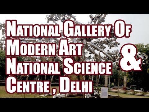 Delhi - National Gallery Of Modern Art | National Science Centre