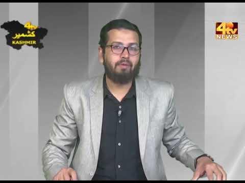 4tv News || Khabar Kashmir || 23 Feb 2018