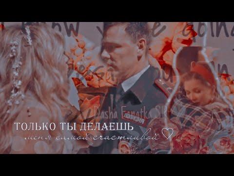 Владимир Костюков и Рая Полуйчик ~ Рая знает всё