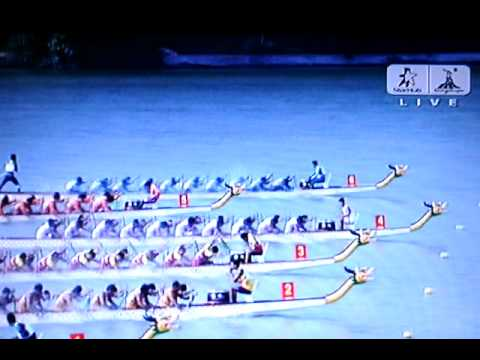 ASIAN GAMES MENS DRAGON BOAT FINALS - 500M