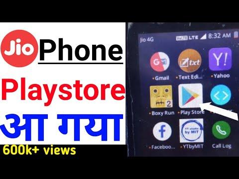Jio phone mai play store kaise download kare
