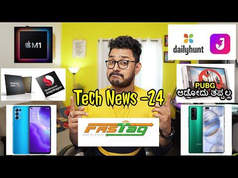 Tech ನ್ಯೂಸ್: PUBG ಬ್ಯಾನ್ ಆದ್ರೂ ಆಡಬಹುದು, FASTag, Oppo Reno 5 Pro, Honor V40 series, Josh, Silicon M1
