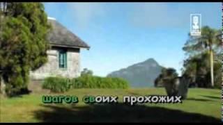 Караоке ЧИ-ЛИ Сердце