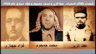 من سجن عكا _ فرقة العاشقين