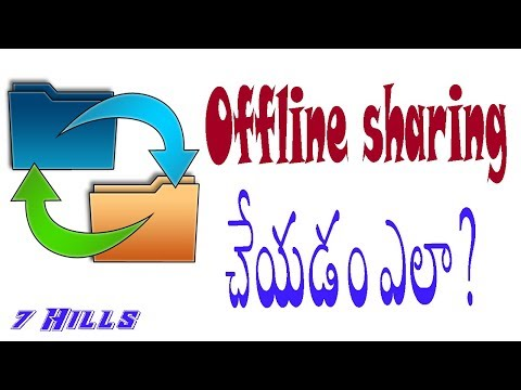 How to Map a network Drive in telugu