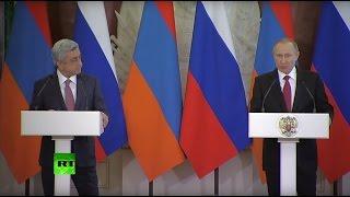 Пресс конференция Владимира Путина и Сержа Саргсяна
