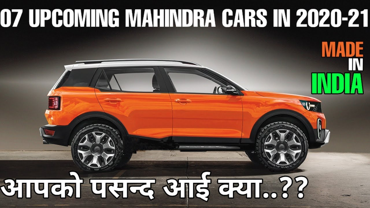 7 UPCOMING MAHINDRA CARS LAUNCH IN INDIA 2020-21 | UPCOMING CARS | ZAAP TOUCHLESS DEVICE | PRICE 🔥🔥