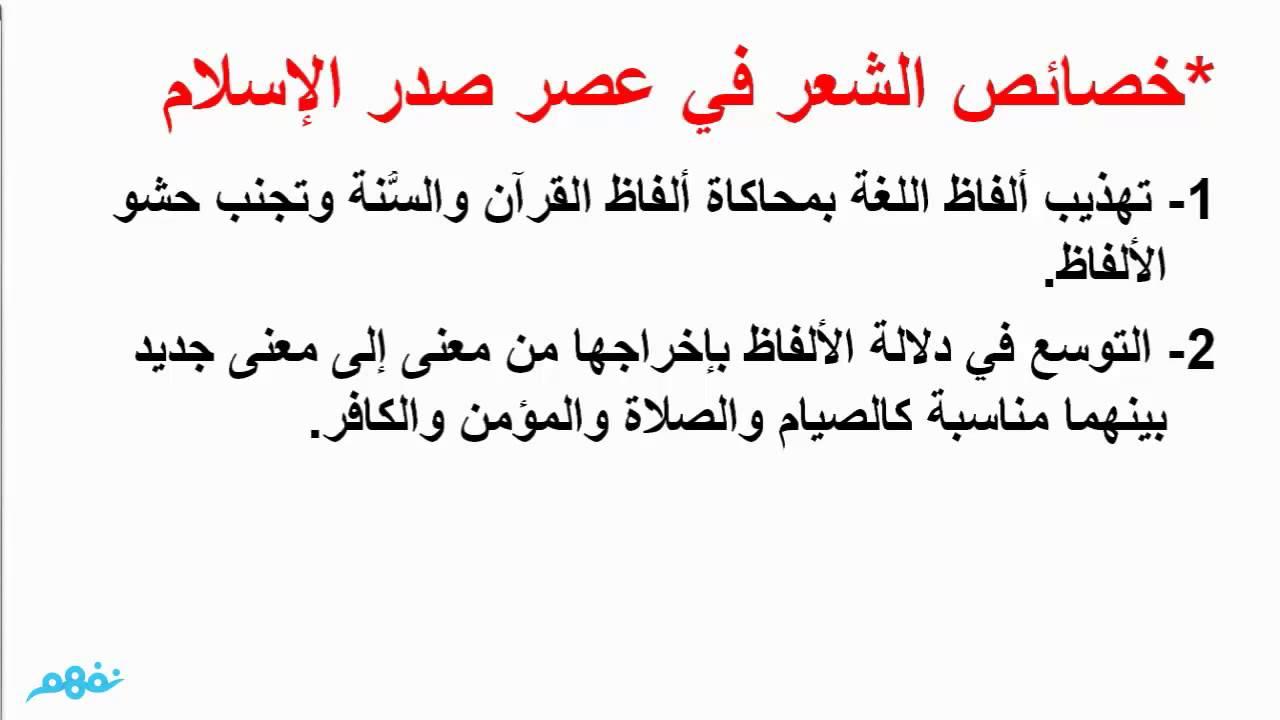 الأدب العربي pdf