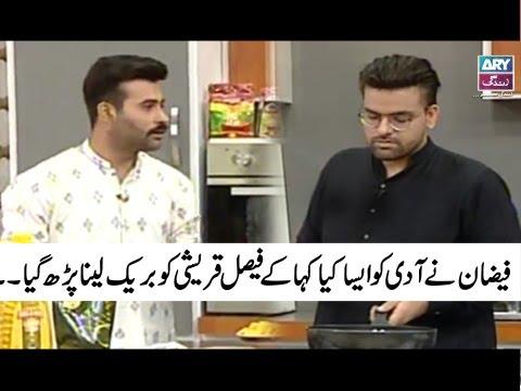 Faizan Nay Aadi Ko Aisa Kia Kaha Kay Faysal Qureshi Ko Break laina Parh Gaya..