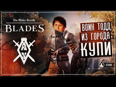Мобильный Skyrim? | The Elder Scroll: Blades [ROG Phone] Preview thumbnail