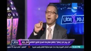 المحامي طارق العوضي: قانون التظاهر لم يعرض على مجلس النواب بحجة إنه ضمن إعلان دستوري وقبل الدستور