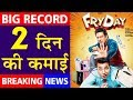 FryDay 2nd Day Box Office Collection | Govinda & Varun Sharma