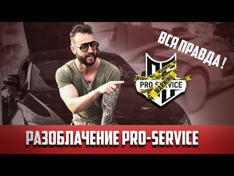 ДМИТРИЙ САННИКОВ И ЕГО $$АНЫЙ ТЮНИНГ АУДИ ТТ