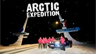 1  Экспедиция на Toyota Hilux в Арктику, атомный ледокол Таймыр, гонки off road и другие приключения
