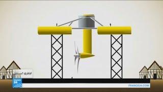 شركات ناشئة تستخدم خيالا بلا حدود لإيجاد مصادر طاقة خضراء