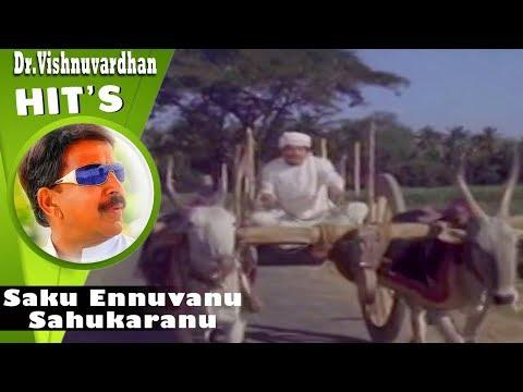 dr.vishnuvardhan-hit-songs-|-saku-ennuvanu-sahukaranu-song-|-sose-thanda-sowbhagyya-movie-|-manjula