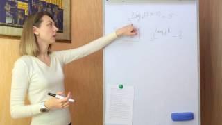 Логарифмические уравнения - часть 1