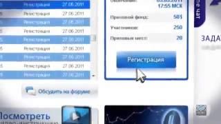Быстрые деньги с авито и  с социальных сетей Заработать за неделю 30000 рублей слив курса заработок