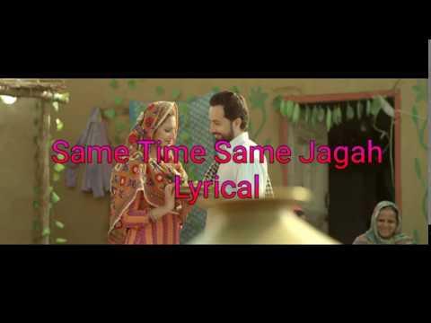 Same Time Same Jagah Lyrical Vedio || Sandeep Brar || Kuliner Billa || Punjabi Song