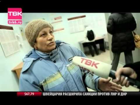 Отдел УФМС в Свердловском районе. Проверка с Юлией Мовшович