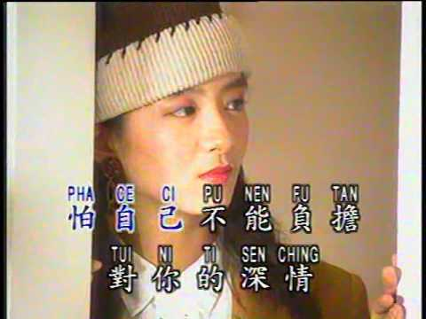其实你不懂我的心 Qi Shi Ni Bu Dong Wo De Xin (優必勝 U-Best Production)