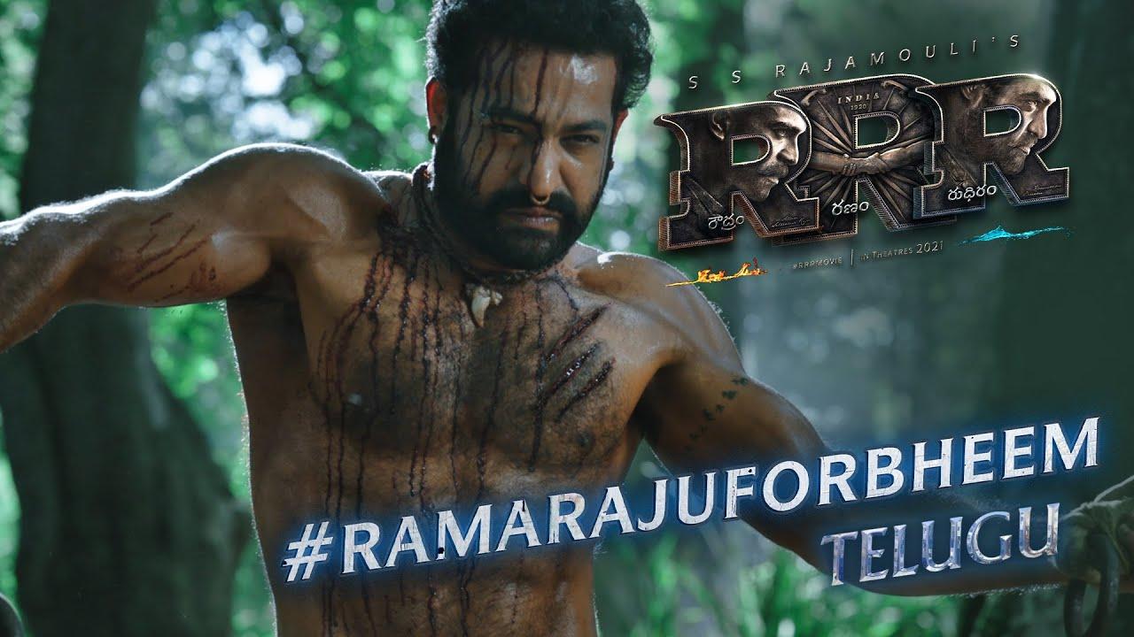 Download Ramaraju For Bheem - Bheem Intro - RRR (Telugu) | NTR, Ram Charan, Ajay Devgn, Alia | SS Rajamouli