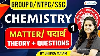 RRB GROUP D/NTPC/SSC | NTPC | Chemistry by Shipra Ma'am | Matter