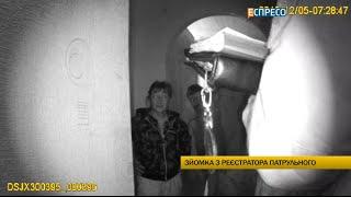 Молодик з кастетом накинувся на поліцію через матір-наркоманку