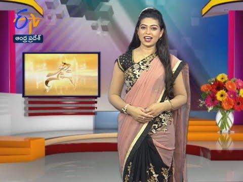 Sakhi | 22nd November 2017 | Full Episode | ETV Andhra Pradesh