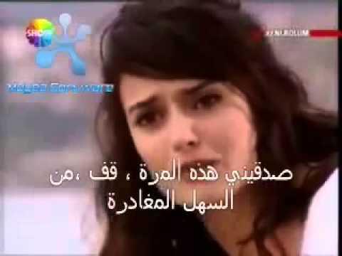 اغنية يﻻن مترجمة للعربية - دموع الورد