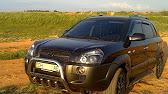 Hyundai Coupe\Tiburon 2007+, Ремень ГУР - свист - YouTube