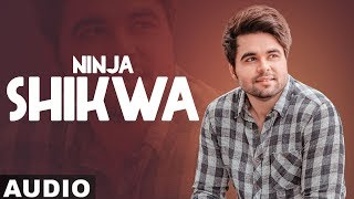 Shikwa (Full Audio) | Ninja ft Himanshi Khurana | Gold Boy | Latest Punjabi Song 2019