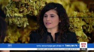 שיחת היום: האם הלגליזציה מגיעה לישראל