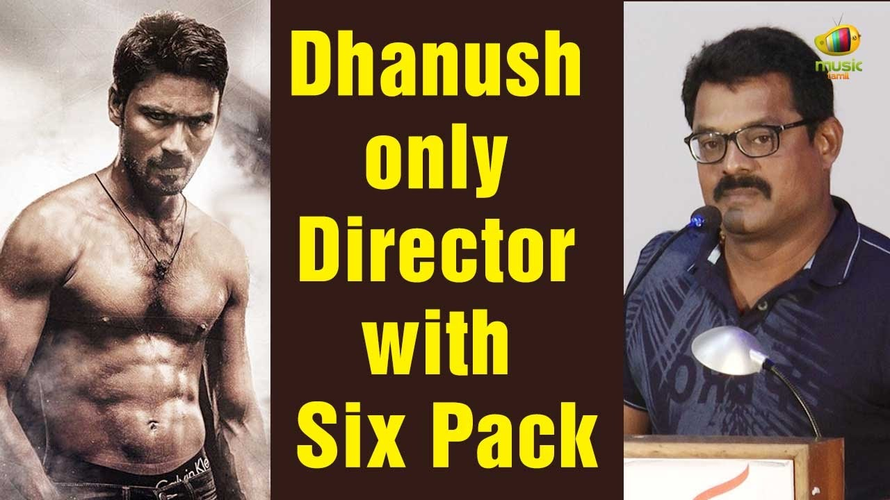 Dhanush only director with six pack bose venkat emotional speech dhanush only director with six pack bose venkat emotional speech thunigaram audio launch thecheapjerseys Images