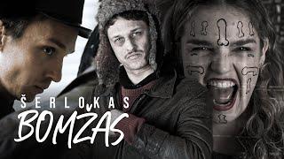 ŠERLOKAS BOMŽAS - SERIJA #1
