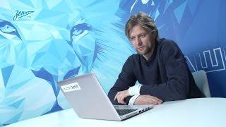 Анатолий Тимощук выбрал победителей конкурса афиш «Зенита» и GAZPROM Schweiz AG