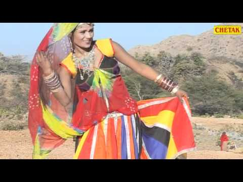 Bheru ghungariya Dhamkave   Bheru Ji Ka Chok Me   Rajasthani lokgeet
