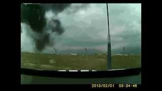 Plane crash in Bagram airfield, Afghanistan