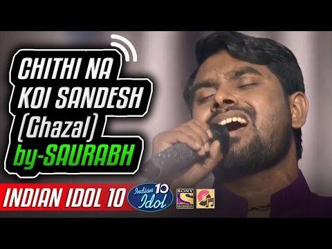Chithi Na Koi Sandesh - Saurabh Valmiki - Indian Idol 10 - Neha Kakkar - 2018