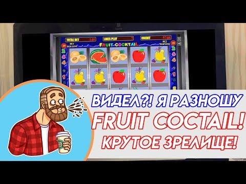 Ігровий автомат для ipad