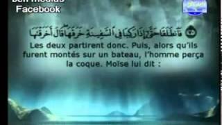 soudais shuraim سورة الكهف ـ السديس و الشريم ـ