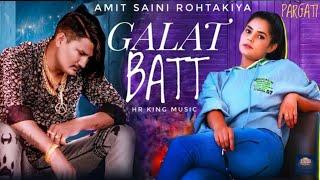 Dil todna teri ya galat baat thi - Amit Saini Rohtakiya | New Sad Song haryanvi 2021